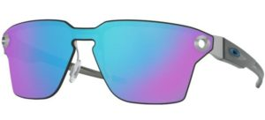 oakley sunglasses 2021 stavanger synsenteret